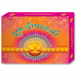 Buy Diwali Pooja Samagri Kit